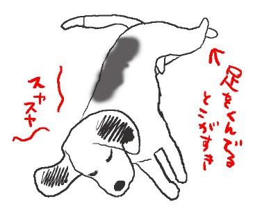 Suyasuya_2
