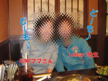 Img_1281_2