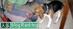 人気ブログランキング 犬 へ